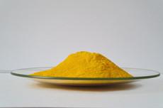 联苯胺黄G (PY12)