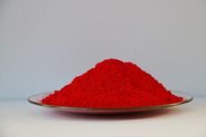 金光红C(YHR5313)