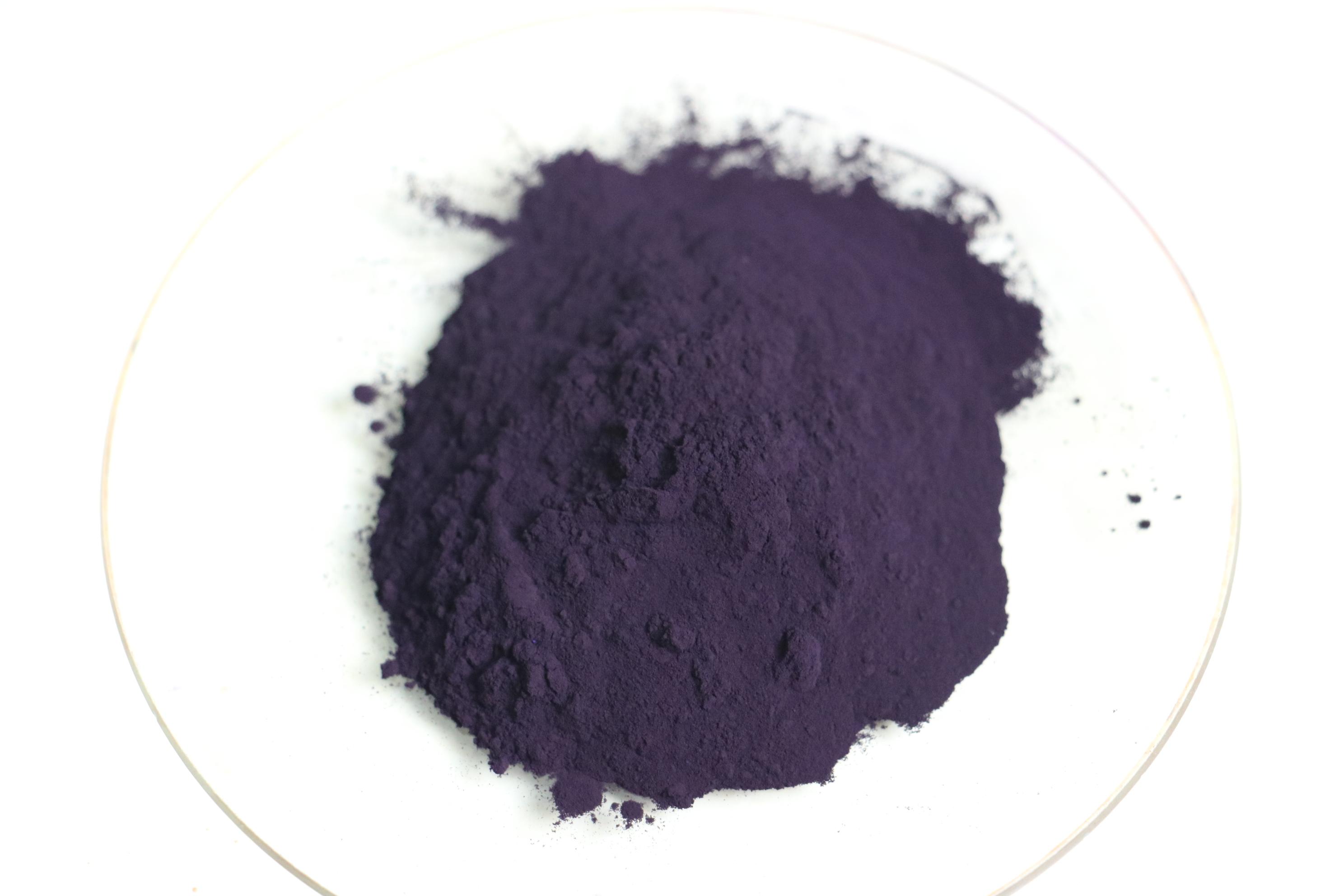 永固紫23(C.I. Pigment Violet 23)
